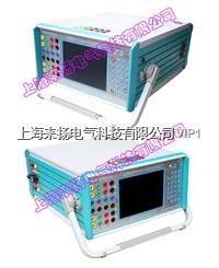 三相繼保裝置分析儀 LY803