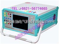 三相微機繼保裝置分析儀 LY803