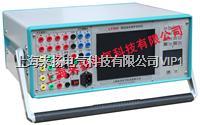 三相微機繼保裝置試驗儀 LY803