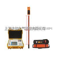 氧化鋅避雷器諧波分析儀 LYYB-3000