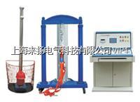 電力安全工器具力學性能試驗機 LY9800