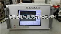 智能局放儀 LYTCD-9308