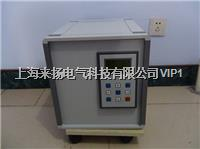 油中含氣量測試儀 LYQH-3000