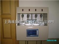 油锈蚀腐蚀试验仪 LYXFZ-200