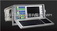 六相繼電器保護試驗裝置 LY805