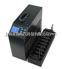 蓄電池充放電裝置 LYXCF
