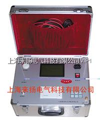 高壓開關真空度測試儀 ZKY-2000