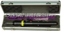 雷电计数器放电仪 ZV-V