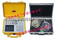 三相電能電量分析儀 LYDN-6000