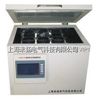 油振蕩脫氣分析儀 LYZD-3