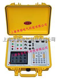 多功能三相电能质量现场测试仪