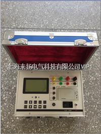 全自动三相电容值分析仪 LYDG-8