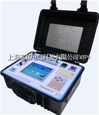 互感器特性現場校驗儀 LYFA1000