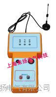 带电氧化锌避雷器峰性电流测试仪 WBYB-2000