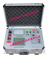 新款高压开关动作特性测试仪 GKC-F
