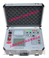 高压断路器计量分析仪 GKC-F