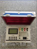 三相电容电感分析仪 LYDG-8