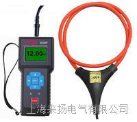 钳形表电流记录仪 LYQB9000F