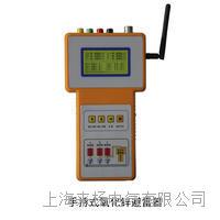 手持氧化锌避雷器带电测试仪 LYYB-3000