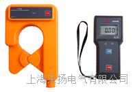 高低压钳形电流分析表 LYXLB9200
