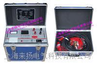 直流低电阻速测仪