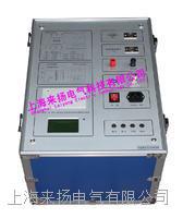 CVT变比及介质损耗测试仪 LYJS9000E