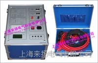 抗干扰介质损耗分析仪 LYJS9000E