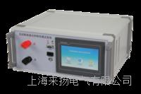 直流断路器安秒特性仪 LYDCS-2000