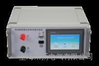 便携式直流断路器特性测试仪 LYDCS-2000