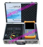 六路钳形差动保护接线装置 LYDJ8000
