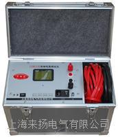 断路器接触电阻测试仪 LYHLY-III