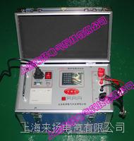 断路器接触电阻测试仪