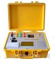 变压器低电压短路阻抗测试仪 LYBDS-III