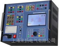 石墨触头开关机械特性测试仪 LYGKC-9000
