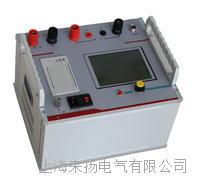 发电机转子阻抗测量仪 LYJZ-2000