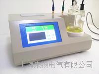 微量水分全自动测定仪 LYWS-9