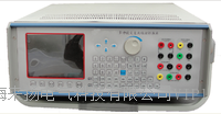 多功能交直流標準電源 LYBZY-4000