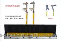 高空接线钳 LYFD-V