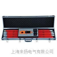 高压钳形电流测量装置 LYFDR6000