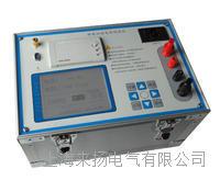 智能接触电阻测试仪 LYHL-2000