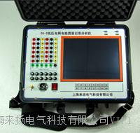 暂态录波仪 LYLB6000