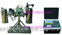 瓦斯繼電器保護試驗裝置 LYWCS-770