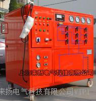 SF6气体抽真空装置 LYGS3000