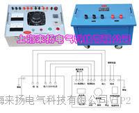 三倍频发生器上海生产