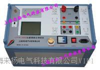 全自动便携互感器测试仪 LYFA3000
