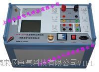 高精度互感器测试仪 LYFA3000
