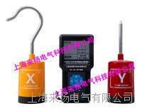 无线高压检相仪 LYWHX-8000型0-550KV