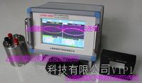 GIS超聲波局部放電試驗儀 LYPCD-5000