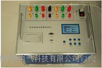 三通道直流电阻分析仪