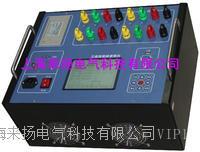 三通道助磁型变压器直流電阻儀 LYZZC-3310